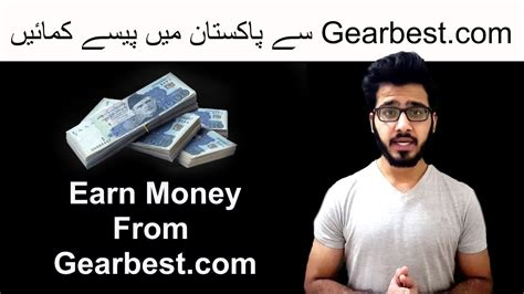 How To Make Money Online In Pakistan - how to earn money online in pakistan from gearbest