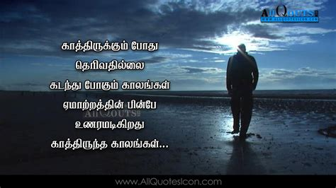 whatsapp wallpaper tamil tamil love failure kavithaigal wallpapers top love