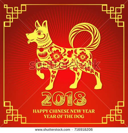 new year 2018 animal new year 2018 year of the 新 年 快 乐 mix fm