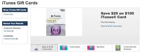 Best Buy Itunes Gift Card 80 - free money alert pay 80 get a 100 itunes gift card deals cult of mac