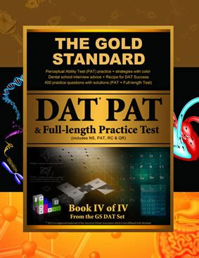 dat pat section dat preparation course with books practice tests dental