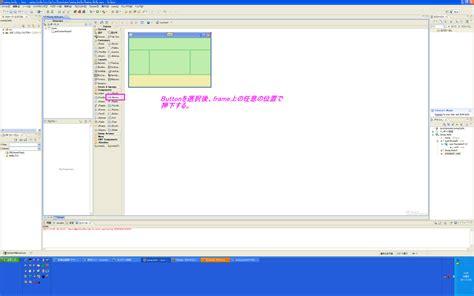 swing eclipse 花水木のエトセトラ swing eclipse3 7の windowbuilder でswingでレッツアプリ