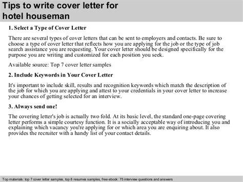 hotel houseman cover letter