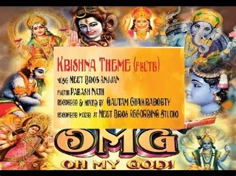 god themes with tone krishna theme flute i omg oh my god ringtone mp3 download