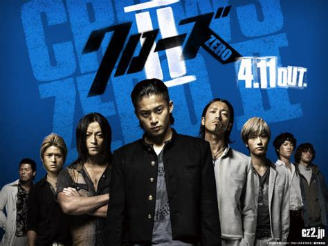 film crows zero subtitle indonesia download film crow zero 1 2 full movie with subtitles