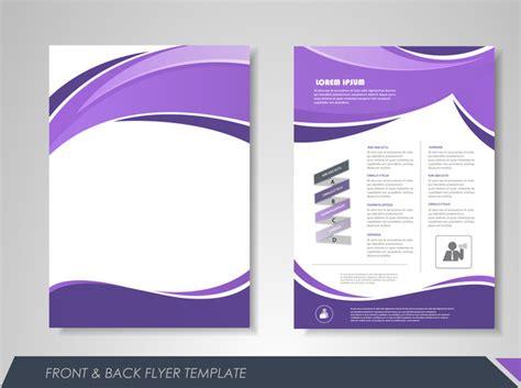layout brosur psd نمط عمل صفحة واحدة كتيب تصميم ناقلات المواد هندسة عمل