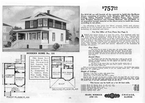 sears homes floor plans sears house plans martha washington colonial revival