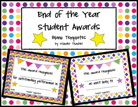 free award certificate templates for students end of the year wonderteacher