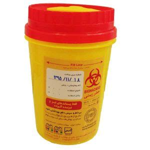 Safety Box Ukuran 5 Liter