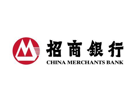 the merchants bank china merchants bank logo logotype logok