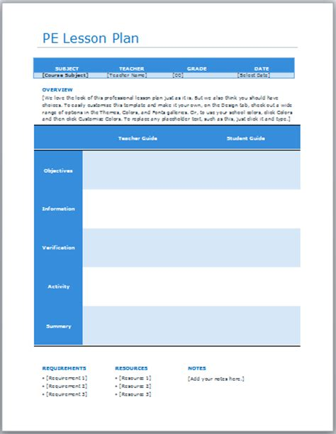 physical education lesson plan template blue layouts