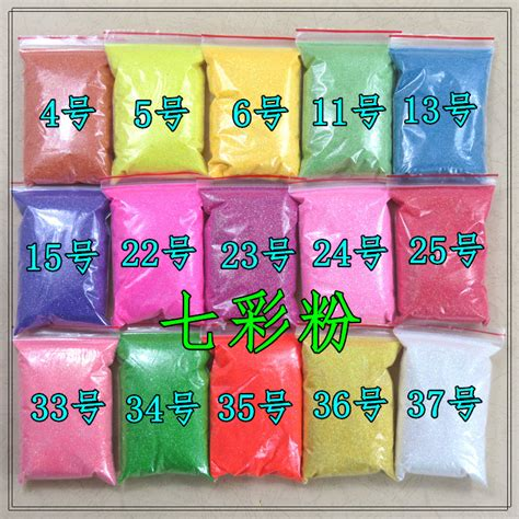 Colourful Arts Series 7 Tshirtkaosraglananak Oceanseven buy colorful series nail glitter powder phosphor diy 500g bag decorating material