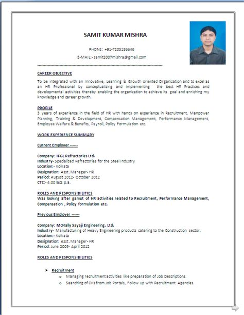 Cv Template Singapore Sle Cover Letter For Application Accountant Contoh 36