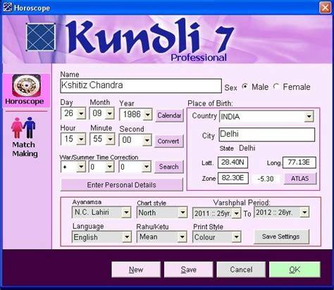 full version kundli software for windows 7 kundli software xp window