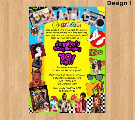 80s invitation template 80s invitation 80s birthday invitation printable 40th