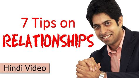 7 Tips On A Relationship With Your by 7 Relationship Tips To Avoid Fights