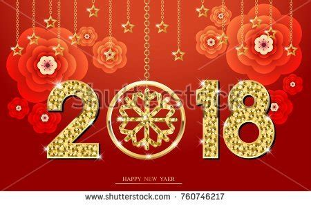 new year colors 2018 color for new year 2018 festival collections