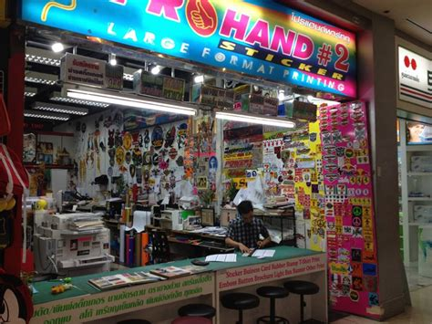 mbk mobile shop mbk center print shop mbk center shopping places to