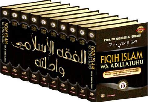 Fiqih Islam Wa Adillatuhu Jilid 7 buku fiqih islam wa adillatuhu 1 set 10 jilid toko