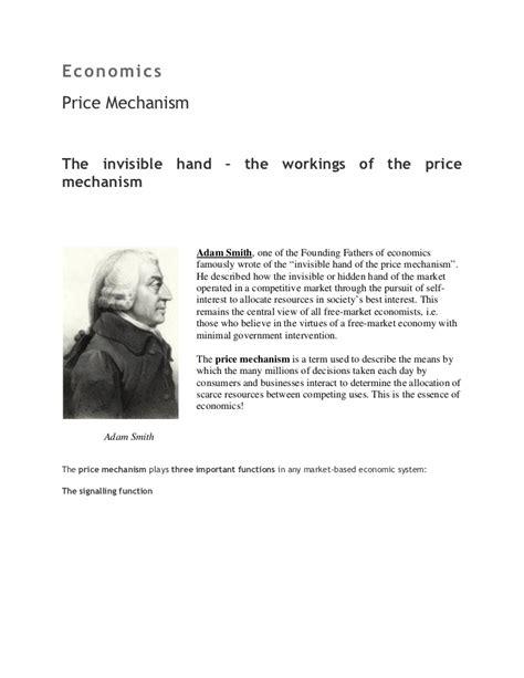 Tea Process Essay Frenchessayist X Fc2 by Description Of A Mechanism Essay Frenchessayist X Fc2