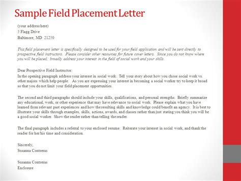 field placement cover letter applying for field congratulations ppt