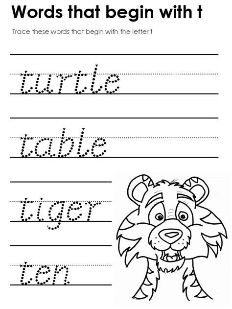 6 letter words starting with a words that start with t preschool letter t 1056
