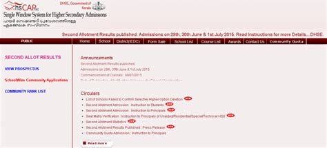 Kerala Mba Application Form 2015 by Kerala Hse Plus One Admission 2015 Shortage Of 47 782