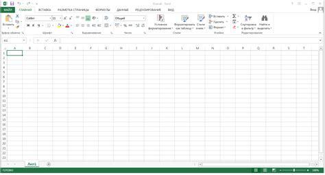 Microsoft Word And Excel Microsoft Excel 2013 скачать бесплатно Excel 2013 для