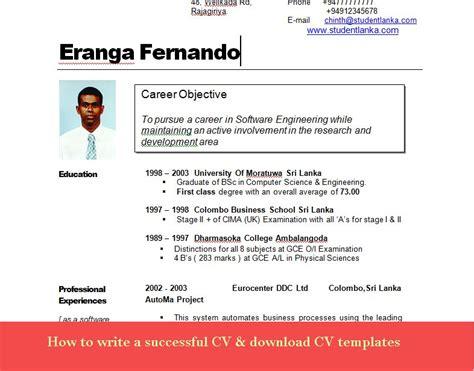 Cv Templates Sri Lanka Cv Templates 2012 Sri Lanka