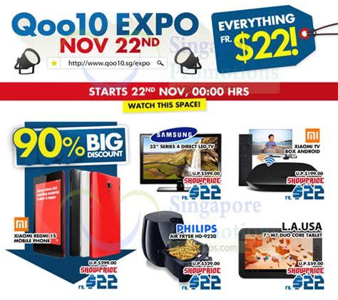 Deals Calendar Electronics Qoo10 1 Day Electronics Show Promo 22 Nov 2014