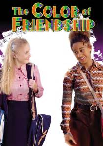the color of friendship how to tell if your entire childhood was a dcom retro