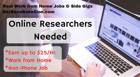 Online Moderator Jobs Work From Home - earn up to 25 hr as an online researcher real work from home jobs by rat race