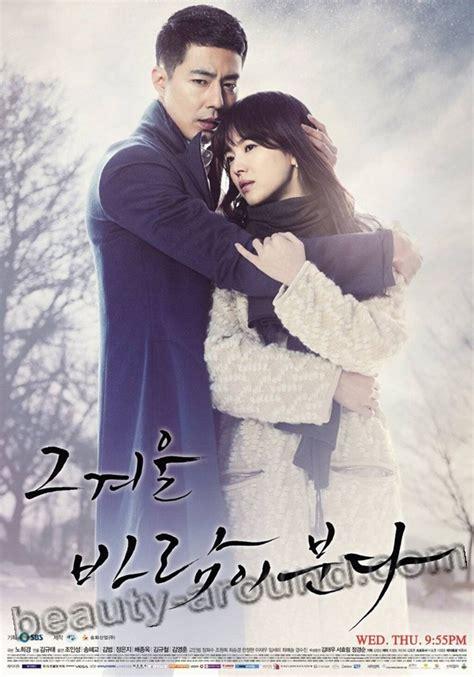 best place to korean drama top 20 the best korean dramas around