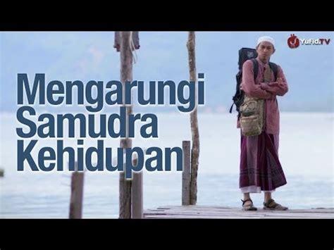 film motivasi pohon apel renungan islami mari merenung sejenak doovi