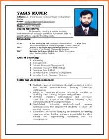 vita resume example resume format download pdf