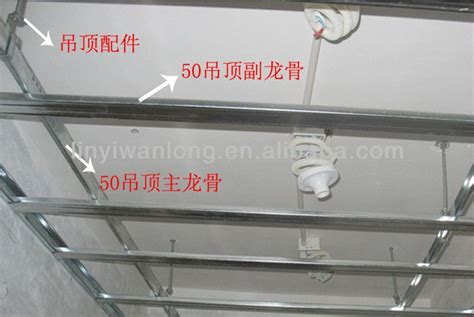 metal frame ceiling installation integralbook