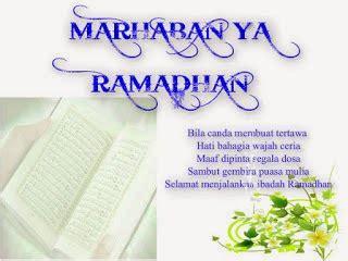 kartu ucapan tahun baru 2018 informasi menarik 2018 kartu ucapan selamat bulan ramadhan 2018 informasi