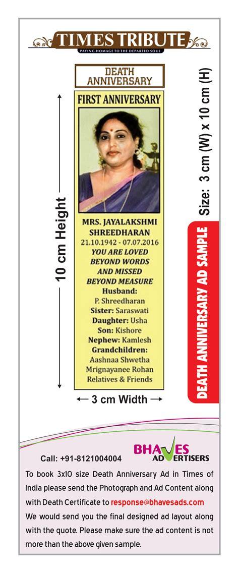Newspaper Headings
