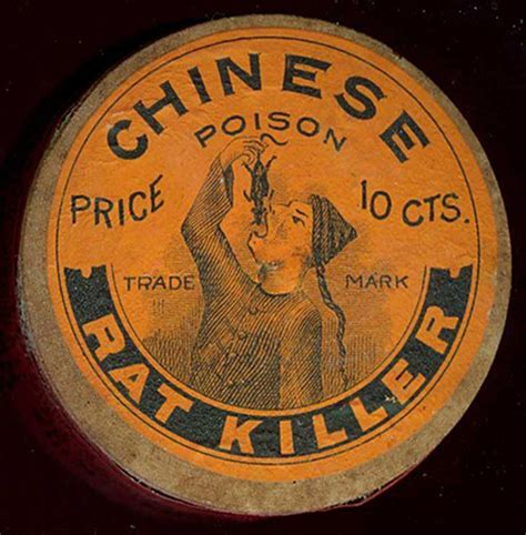 Accidental Mysteries, 11.04.12: Poison: Design Observer