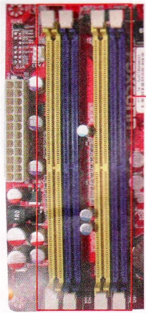 Slot Memory 13 Pin Untuk Keyboard istilah pada motherboard mujaahid1996