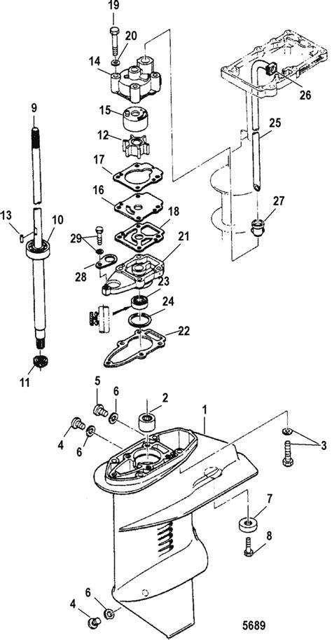 Mercury Marine 6 HP (2 Cylinder) (2-Stroke) (International