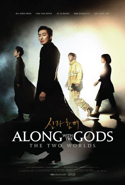 along with the gods part 1 along with the gods movie trailers itunes
