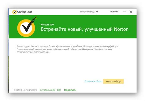 download activated 360 2016 antivirus norton 360 2016 not activated key 180 days 1 pc