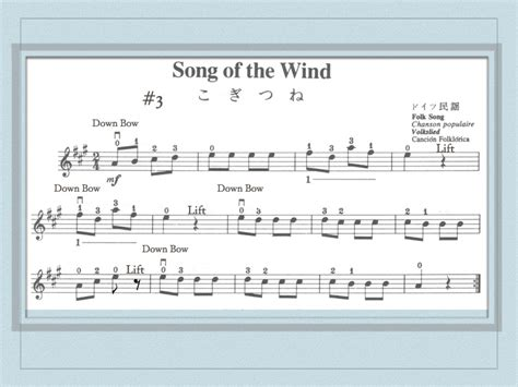 colors of the wind song a scale and song of the wind suzuki violin general