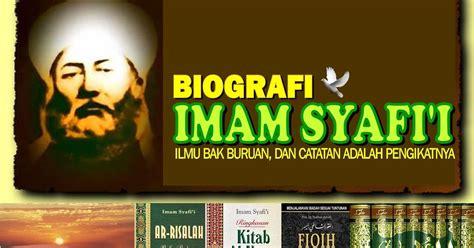 biodata imam syafi i pdf hikmah ilmu pengetahuan islam biografi imam syafi i