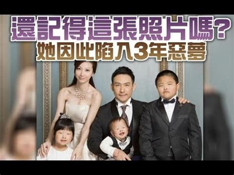 Asian Family Plastic Surgery Meme - 全家福整型照爆紅 女模泣訴3年惡夢淚崩 youtube