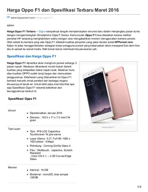 Hp Oppo F1 New harga hp oppo f1 design bild