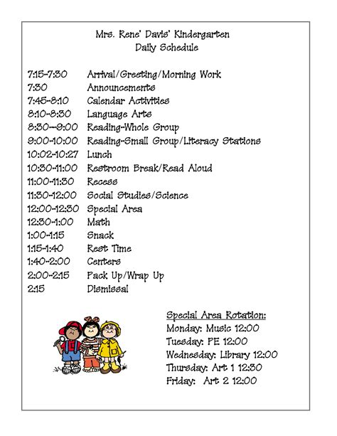 kindergarten timetable template kindergarten daily schedule template mrs rene davis