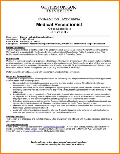 Free Resume Sle For Receptionist 8 Receptionist Description Introduction Letter