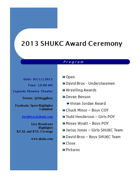free program templates for awards ceremony invitation for award ceremony template just b cause